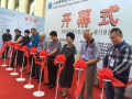 上海国际民间古玩艺术品展览会开幕